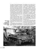 Трофейные танки Красной армии — фото, картинка — 9