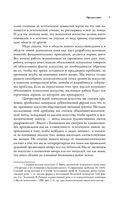 Психология искусства — фото, картинка — 8