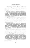 Роддом или Неотложное состояние. Кадры 48-61 — фото, картинка — 11