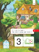 Все правила по математике. Для начальной школы — фото, картинка — 12