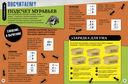 1000 удивительных фактов о животных — фото, картинка — 4