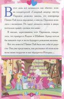 Пинки Пай и ее секрет. Мой маленький пони — фото, картинка — 1