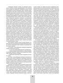 Все пистолеты и револьверы СССР и России. Стрелковая энциклопедия — фото, картинка — 12
