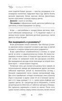 Самоучитель начинающего цветовода — фото, картинка — 13
