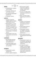 Самоучитель начинающего цветовода — фото, картинка — 5