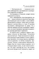 Главарь отморозков (м) — фото, картинка — 13