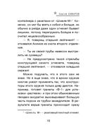 Главарь отморозков (м) — фото, картинка — 9