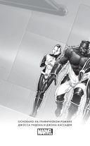 Удивительные Люди Икс. Одарённые — фото, картинка — 2