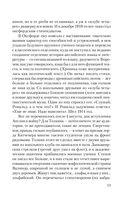 Властелин Колец. Хранители Кольца — фото, картинка — 12