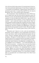 Властелин Колец. Хранители Кольца — фото, картинка — 13