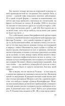 Властелин Колец. Хранители Кольца — фото, картинка — 14