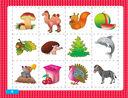 Альбом по развитию навыков чтения. Азбука для малышей. От 2 до 4 лет — фото, картинка — 6