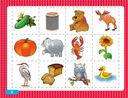 Альбом по развитию навыков чтения. Азбука для малышей. От 2 до 4 лет — фото, картинка — 8