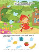 Красная Шапочка — фото, картинка — 2