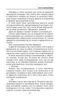 Эсми Солнечный Ветер — фото, картинка — 6