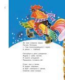 Маленькие сказки маленьким деткам — фото, картинка — 6