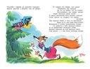Все самые лучшие стихи для детей — фото, картинка — 6