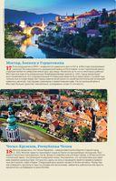 Восточная Европа — фото, картинка — 12