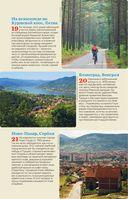 Восточная Европа — фото, картинка — 13
