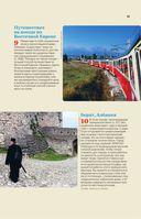 Восточная Европа — фото, картинка — 8