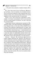 Дурдом с мезонином (м) — фото, картинка — 11