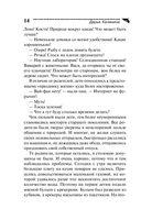 Дурдом с мезонином (м) — фото, картинка — 14