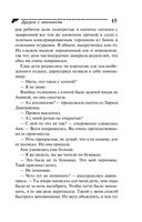 Дурдом с мезонином (м) — фото, картинка — 15