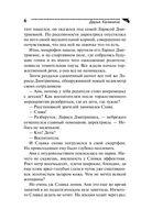 Дурдом с мезонином (м) — фото, картинка — 6