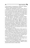 Дурдом с мезонином (м) — фото, картинка — 10