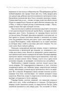 The Show Must Go On. Жизнь, смерть и наследие Фредди Меркьюри — фото, картинка — 10