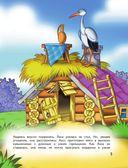 Веселые сказки. Зайчик и лиса — фото, картинка — 5
