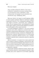 Азиатский стиль управления. Как руководят бизнесом в Китае, Японии и Южной Корее — фото, картинка — 12