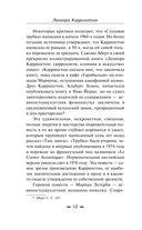 Слуховая трубка — фото, картинка — 12