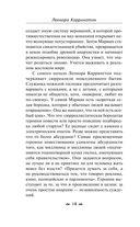 Слуховая трубка — фото, картинка — 14