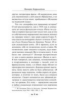 Слуховая трубка — фото, картинка — 4