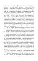 Страница 31