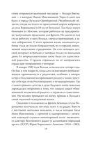 Я лечила Высоцкого — фото, картинка — 14