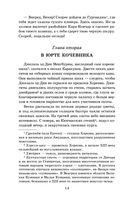 Чингисхан — фото, картинка — 12