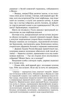 Чингисхан — фото, картинка — 8