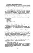 Чингисхан — фото, картинка — 10