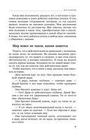 Новый язык телодвижений (м) — фото, картинка — 8