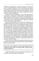 Новый язык телодвижений (м) — фото, картинка — 14