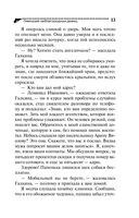 Гимназия неблагородных девиц (м) — фото, картинка — 13