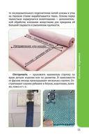 Волшебный стежок. Основы шитья: мастер-классы, техники и примеры — фото, картинка — 13