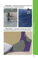 Волшебный стежок. Основы шитья: мастер-классы, техники и примеры — фото, картинка — 15