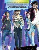 BTS. K-pop power! Главная книга фаната — фото, картинка — 4