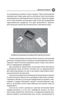 Дачная коптильня. Правильное приготовление и хранение продуктов — фото, картинка — 13