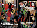 Бэтмен. Detective Comics. Э. Нигма, детектив-консультант — фото, картинка — 1