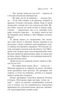 Дары волхвов (м) — фото, картинка — 10