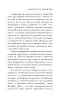 Повелители Новостей — фото, картинка — 8